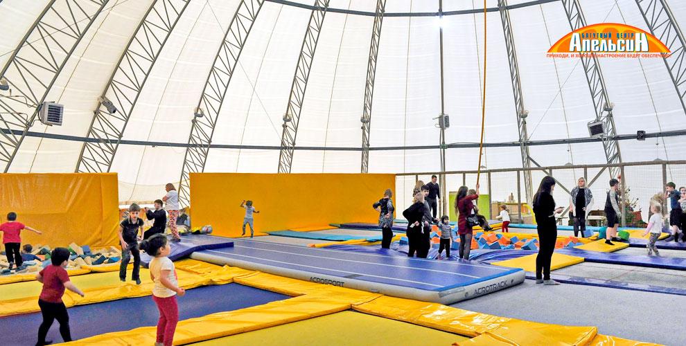 Свободные прыжки на батуте в центре «Апельсин»