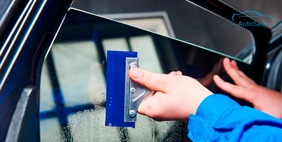 Тонировка, полировка ибронирование фар,защита отсколов вавтосервисе AutoSave
