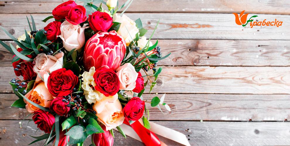 Композиции из цветов и букеты в салоне «Арабеска»