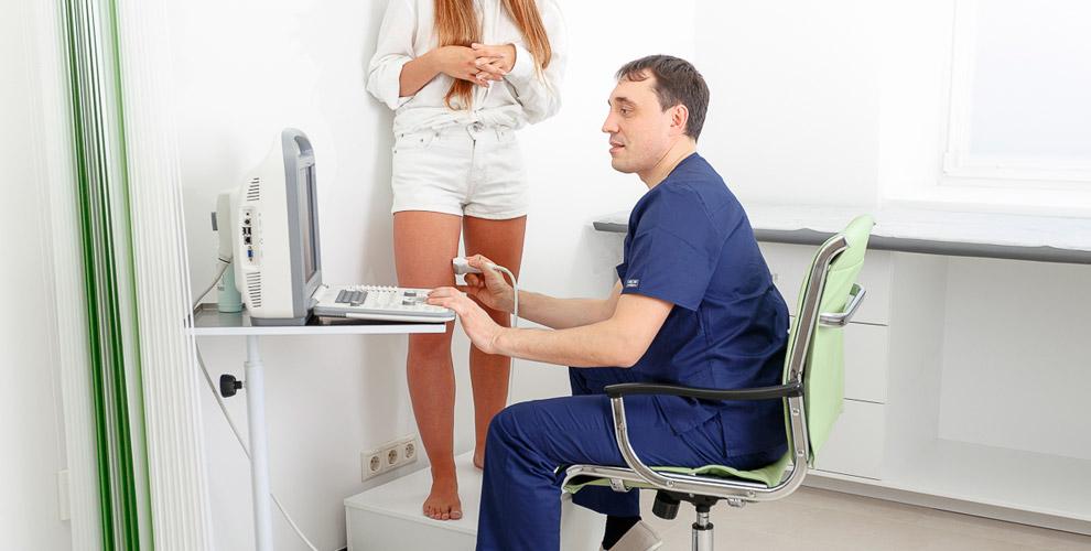 «Клиника флебологии илазерной хирургии»: консультация иисследованиевен