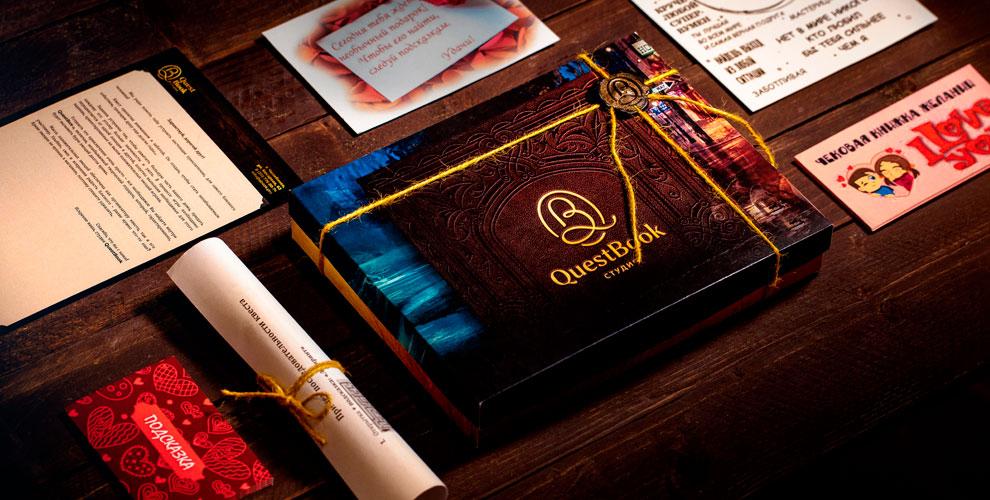 Приключенческий QuestBox длядома отстудии QuestBook