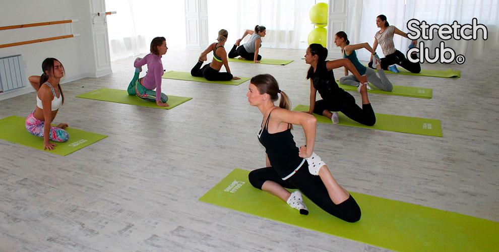 STRETCH CLUB: занятия стретчингом, йогой, пилатесом, силовыми направлениями на выбор