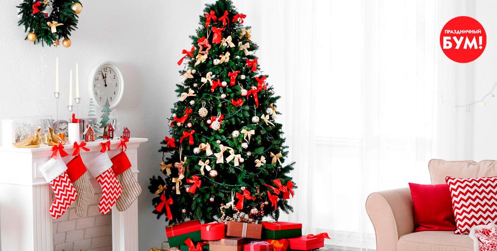 Снежные изеленые искусственные елки отсети магазинов «Праздничный Бум»