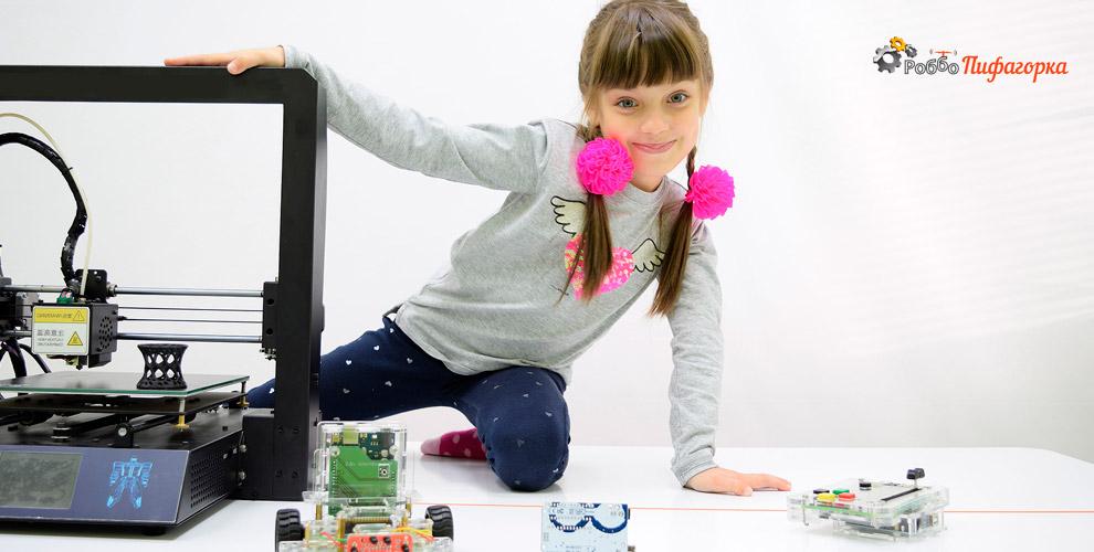 «Робототехника» с3Dмоделированием, печатью ипрограммированием вцентре «Пифагорка»