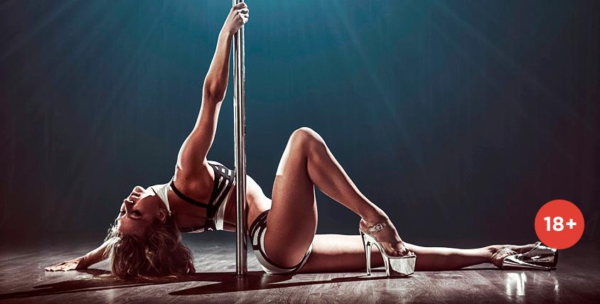 "Topless-Bar Zavist приглашает на шоу-программы ""Лаунж-бар"" и ""Мальчишник"""