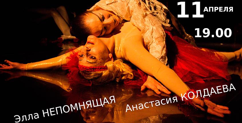 """Билеты на спектакль """"Кастинг или Белый танец для любимой актрисы"""" в театре Jenny Theater"""