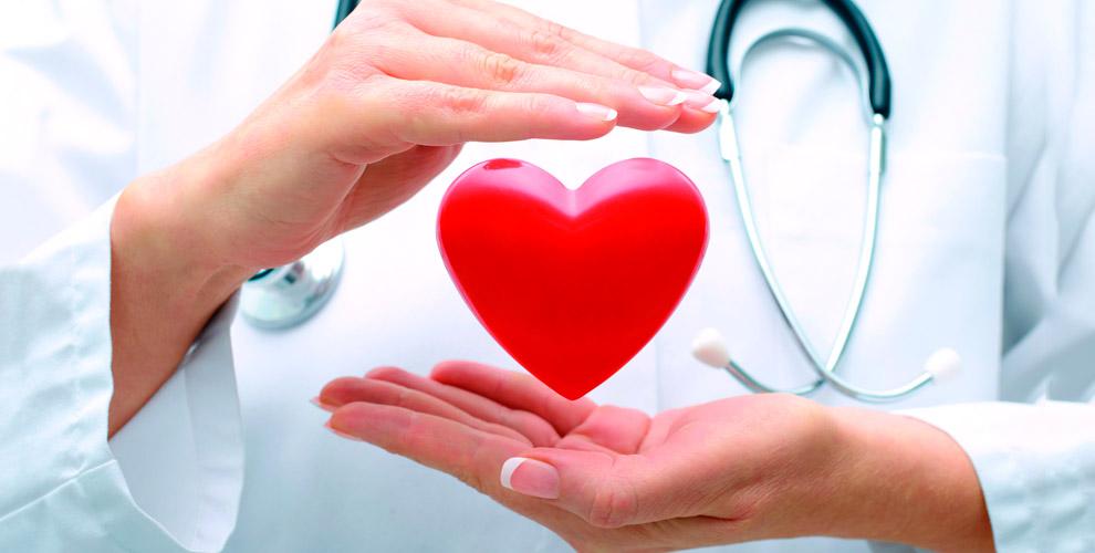 Консультация врача-кардиолога, обследование и ЭКГ в медицинском центре «Врач рядом»