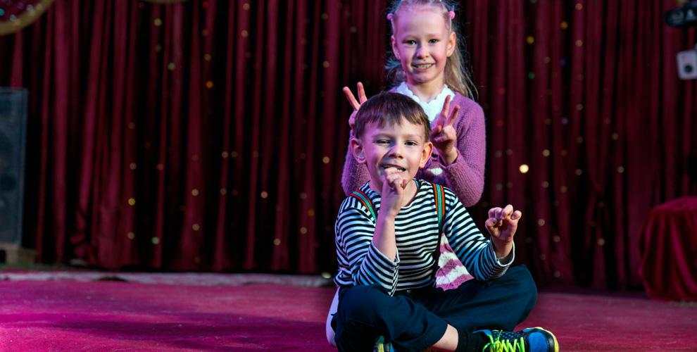 Мастер-класс по актёрскому мастерству для детей от арт-центра «Красный»