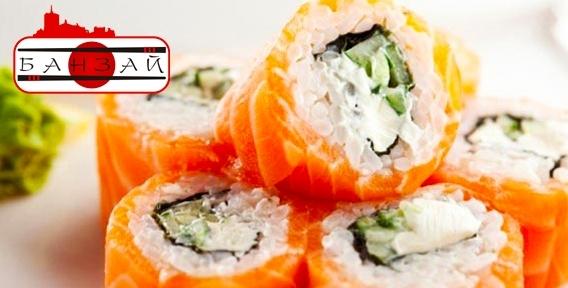 """В подарок к каждому заказу - порция суши! Запеченные роллы, гунканы, сашими, горячее, наборы и не только от ресторана доставки """"Банзай"""""""