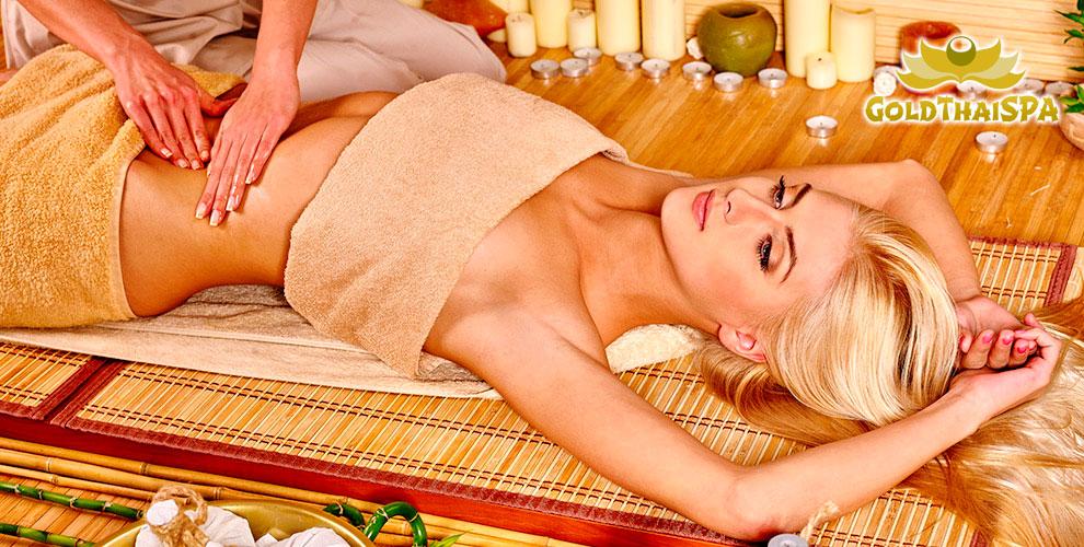 Сеть салонов Gold Thai Spa: тайская, тибетская, шведская и другие массажные программы