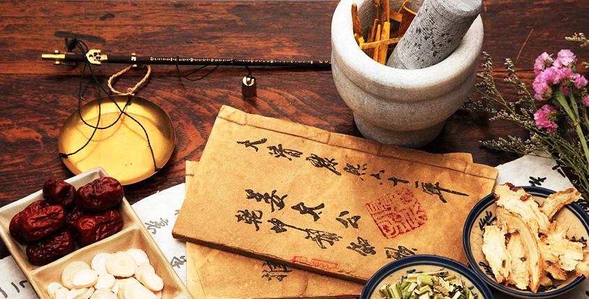 """Сеансы комплексного лечения в центре китайской традиционной медицины """"Чжун Цзин"""""""