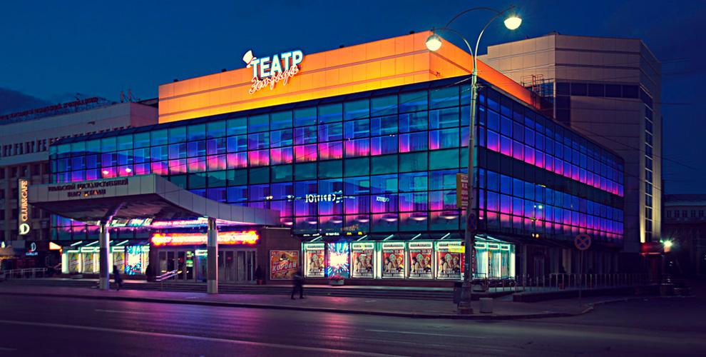 Уральский государственный театр эстрады приглашает на джазовую программу