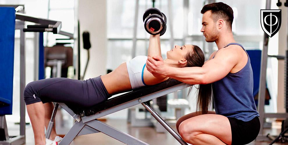 Персональная тренировка исвободное посещение фитнес-студии «Философия фитнеса»
