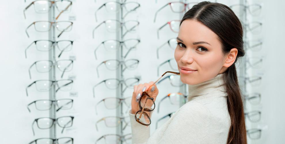 Медицинские оправы иизготовление очков «подключ» воптике «Прозрение»