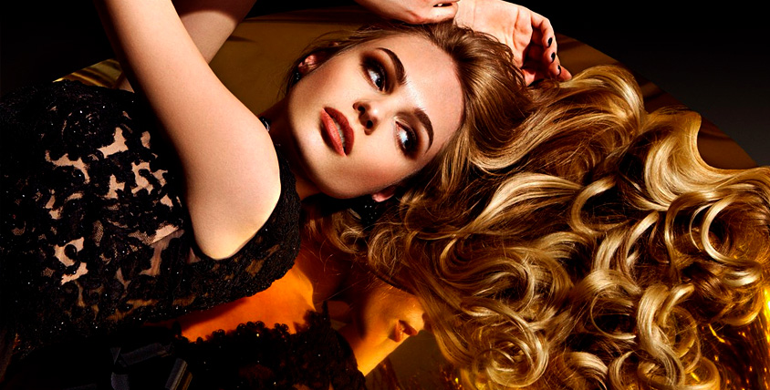 """Мужская и женская стрижки, экранирование, выпрямление волос в салоне красоты """"АРС"""""""