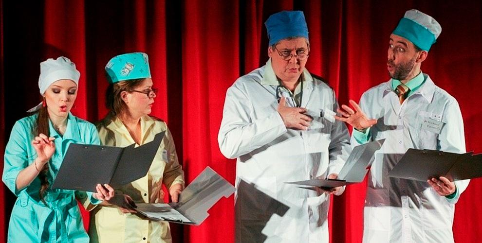 Билеты на спектакль «Клинический случай» от творческого объединения «КонАрд»