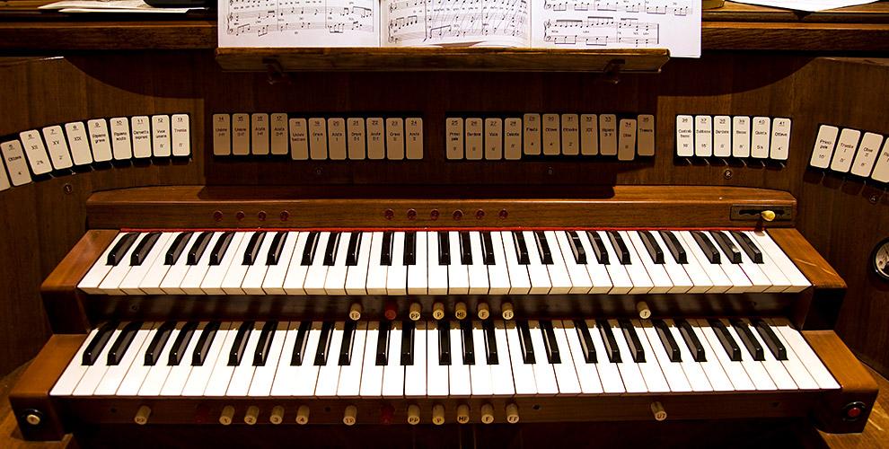 Международный центр музыкального искусства: репертуар органных концертов и фестивалей