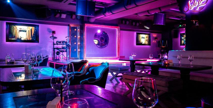 Все меню кухни в модном караоке-баре SoloWay Karaoke & Dance Club