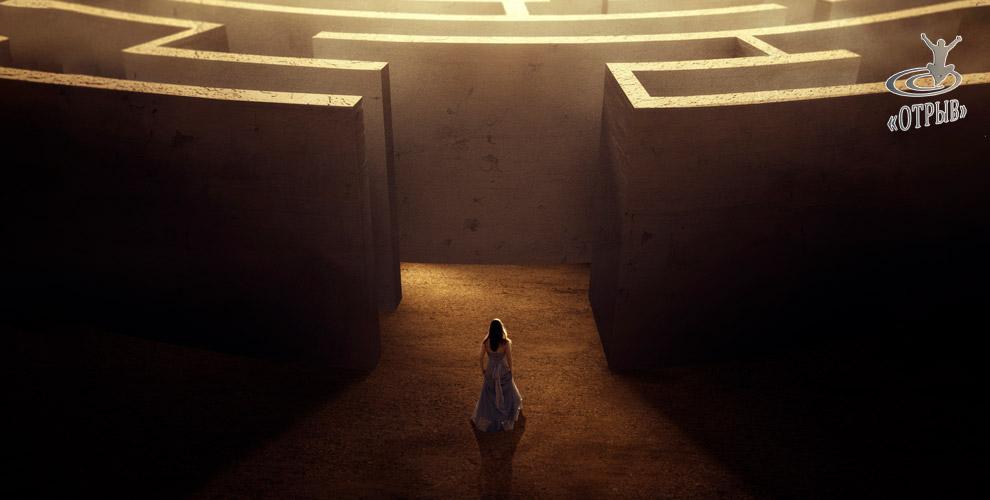 Прохождение лабиринта «Пещера» в батутном центре «Отрыв»