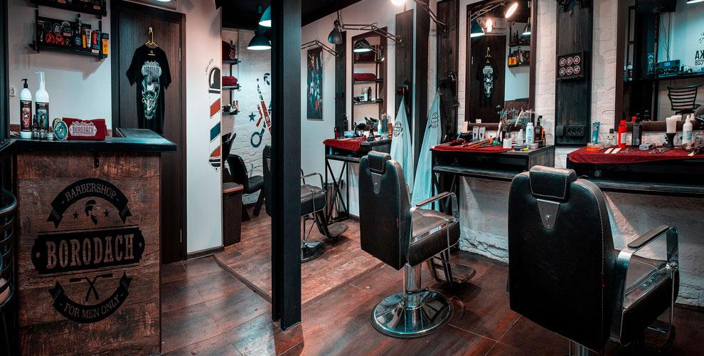 Барбершоп BORODACH: стрижка волос и бороды, депиляция воском, скраб для лица