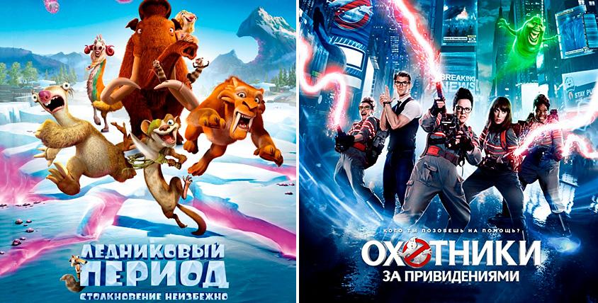 Два билета по цене одного на сеансы фильмов в кинотеатре Nikacinema 3D центра семейных развлечений Nikaland