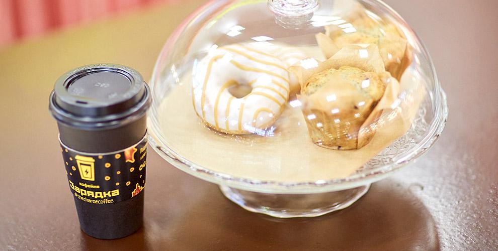 Моккачино, макиато с карамелью, разнообразные виды кофе и десерты в кофейне «Зарядка»