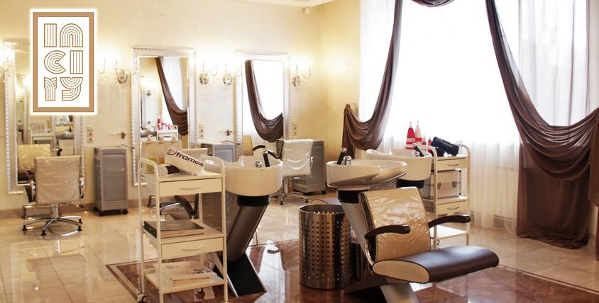 Парикмахерские услуги, шугаринг, посещение солярия в центре красоты премиум-класса In City
