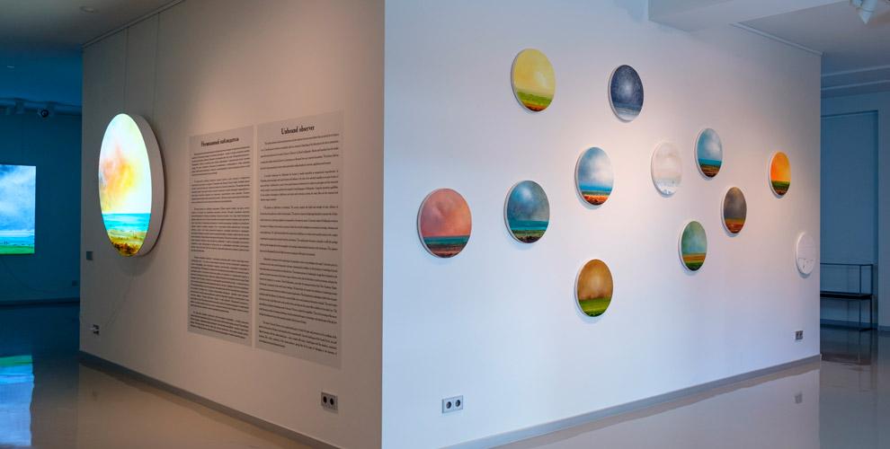 Галерея Ural Vision Gallery: билеты навыставку «Несвязанный наблюдатель»