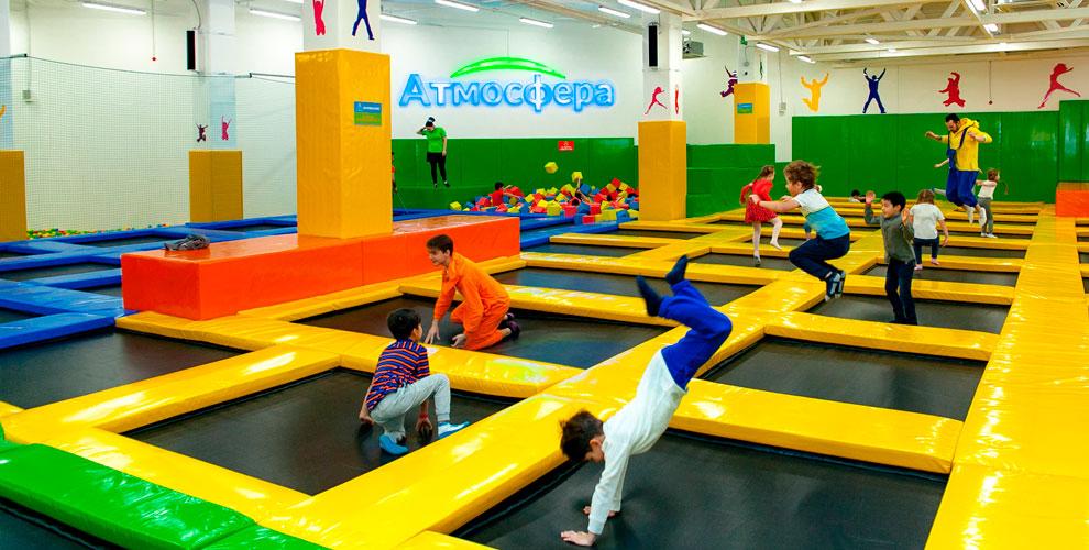 «Атмосфера»: посещение батутного парка, проведение днярождения, нерф-игра