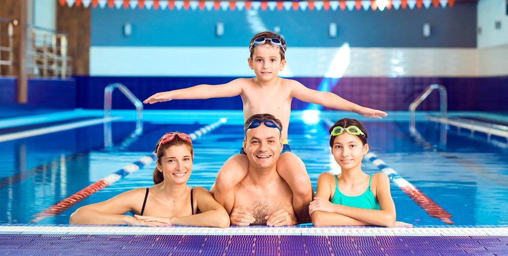Комплекс «Юбилейный»: свободное плавание, посещение тренажерного зала исолярий