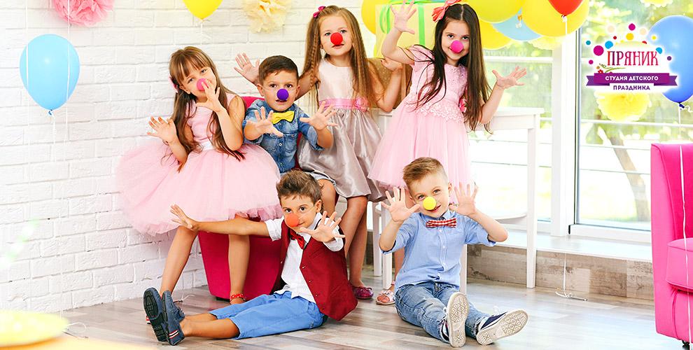Детские праздники, научное шоу и наборы из шаров от агентства «Пряник»