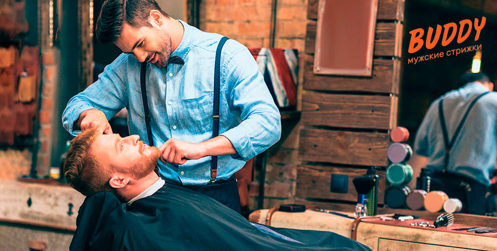 Стрижки, моделирование бороды, «Королевское бритье»вбарбершопе BUDDY