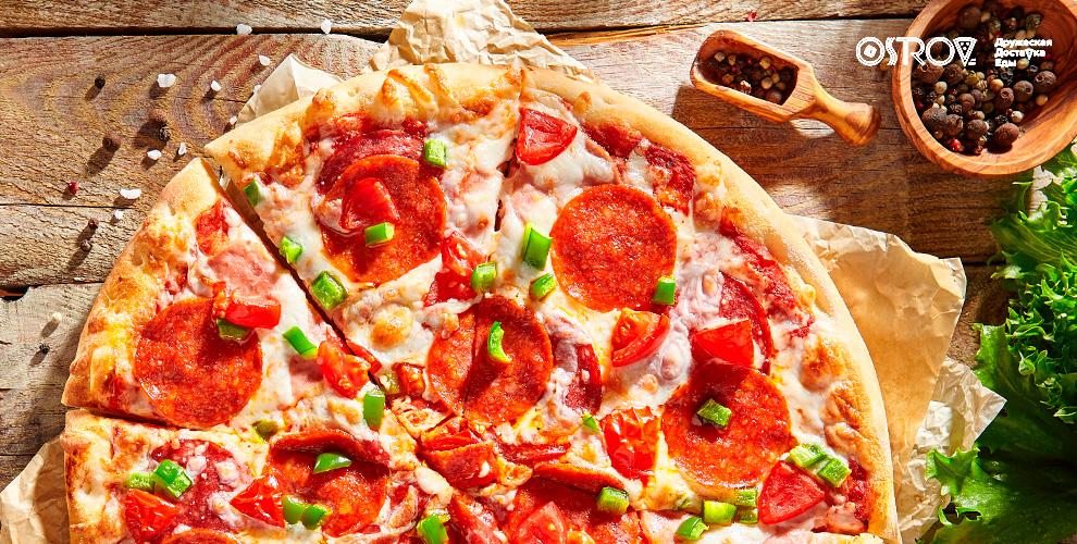 Разнообразное меню пиццы от службы доставки Ostrov